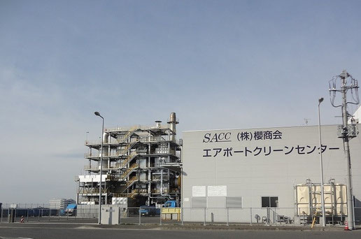 櫻商会 エアポートクリーンセンター外観